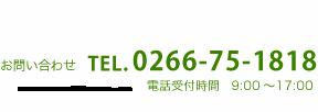 0266751818:0266751818