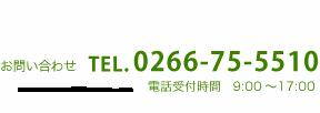 0266755510:0266755510