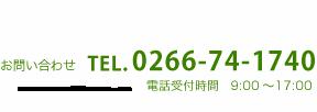 0266741740:0266741740