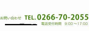 0266702055:0266702055